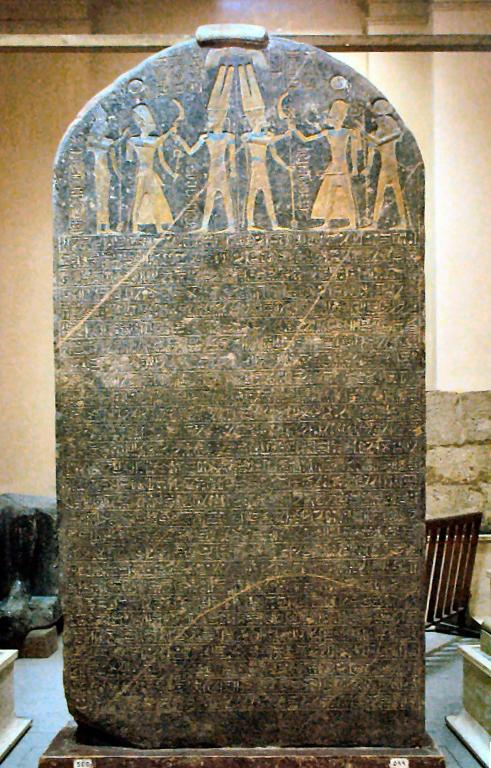 """Merneptah """"Israel"""" Stele"""