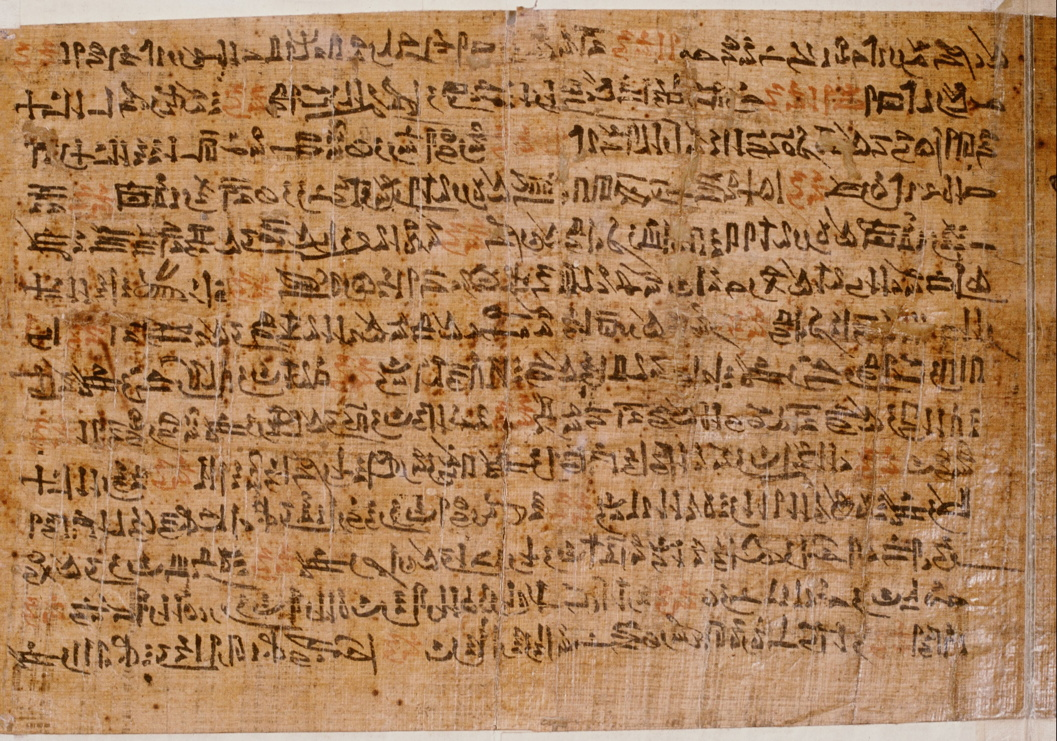 Admonitions of Ipuwer papyrus